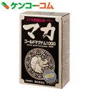 オリヒロ マカ ゴールドマグナム 1000 90粒[オリヒロ]【あす楽対応】【送料無料】
