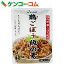 鶏ごぼう 飯の素 150g[ベストアメニティ 炊き込みご飯の素]