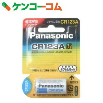供松下照相机使用的锂电池1个装CR-123AW[锂电池]