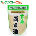 マルクラ 玄米 あま酒(甘酒) 有機米使用 250g【rank】