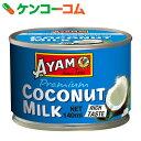 アヤム ココナッツミルク 140ml[ケンコーコム アヤム(AYAM) ココナッツミルク ココナッツ]