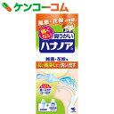 小林製薬 ハナノア 鼻洗浄 鼻うがい 洗浄器具+洗浄液 300ml[ハナノア 鼻洗浄器]【あす楽対応】