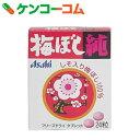 梅ぼし純 24粒[ケンコーコム 梅(ウメ)]【1_k】【rank】【あす楽対応】