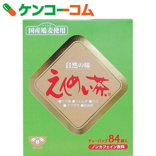 えんめい茶 ティーバッグ 5g×84包[熊笹茶(クマザサ茶)]【あす楽対応】