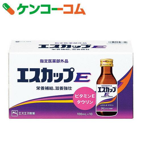 エスカップE 100ml×10本[エスエス製薬 エスカップ 栄養ドリンク 滋養強壮、肉体疲労の栄養補給に]【あす楽対応】