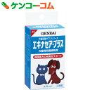 エキナセア・プラス 基礎体力の充実をサポート 犬猫用 48粒[GENDAI(ゲンダイ) エキナセア(犬用)]