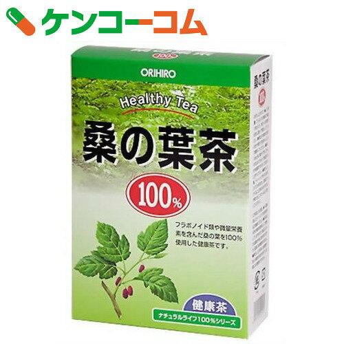 オリヒロ NLティー100% 桑の葉茶 2g×25包
