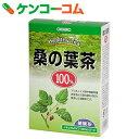 オリヒロ NLティー100% 桑の葉茶 2g×25包[オリヒロ 桑茶(桑の葉茶)]