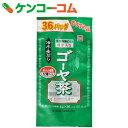 山本漢方 ゴーヤ茶 お徳用 8g×36包[ゴーヤー茶(ゴーヤ茶)]