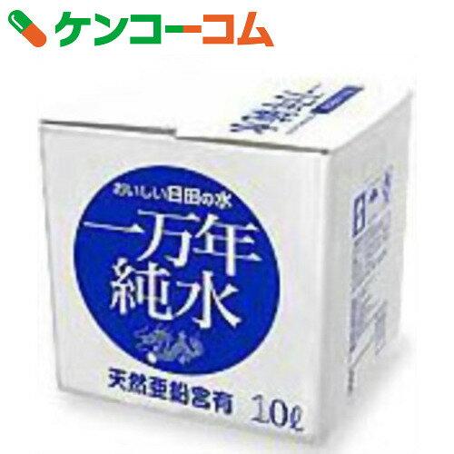 おいしい日田の水 一万年純水 10L