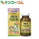 オリヒロ 沖縄3種ウコン粒 420粒[オリヒロ]【あす楽対応】【送料無料】