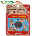 バトルウィン カラーテーピングテープ非伸縮タイプ C25FB 指・手首用 1巻入