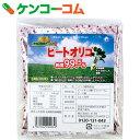 ビオネ ビートオリゴ 30P[ビオネ ラフィノース(ビートオリゴ糖)]【送料無料】