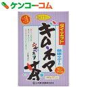 ダイエットギムネマシルベスタ茶 5g×32包[ギムネマ茶]