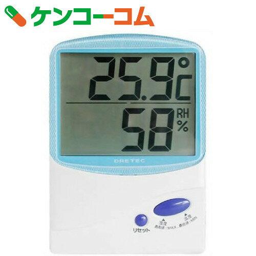ドリテック デジタル温湿度計 ブルー O-206BL