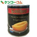 ゴールドリーフ 黄桃缶 2ツ割 825g[ゴールドリーフ 桃(缶詰)]
