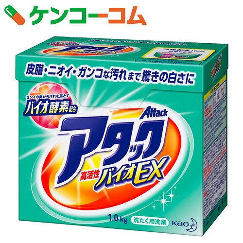 アタック 高活性バイオEX 1.0kg【ko74td】【kao1610T】