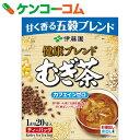 健康ブレンドむぎ茶 1L用20袋入[伊藤園 麦茶(ティーバッグ)]