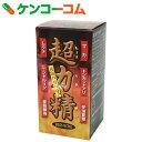 超力精 240粒[マカ]【送料無料】