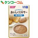おいしくミキサー 鯖の味噌煮 50g (区分4/かまなくてよい)[おいしくミキサー 介護食 介護用品]【あす楽対応】