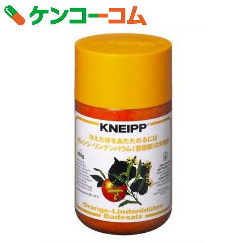 クナイプ バスソルト オレンジ・リンデンバウムの香り 850g(入浴剤 バスソルト)