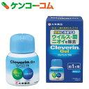 クレベリンゲル 60g[ケンコーコム 大幸薬品 クレベリン 除菌・消臭]【9_k】【rank】【あす楽対応】
