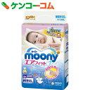 ムーニーエアフィット テープタイプ 新生児用 お誕生から5000g 90枚【unumar】【unmoon】【12_k】