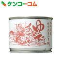 山清 北海道産特別栽培小豆100% ゆで小豆 甘さひかえめ 缶 200g[餡子(あんこ)]