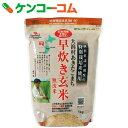 大潟村あきたこまち 早炊き玄米無洗米 1kg[玄米]