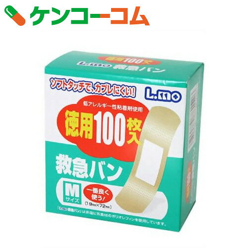 エルモ 救急バン 徳用100枚入 Mサイズ[お徳用絆創膏]【あす楽対応】