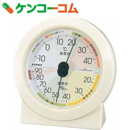 エンペックス 高精度UD温・湿度計 EX-2831