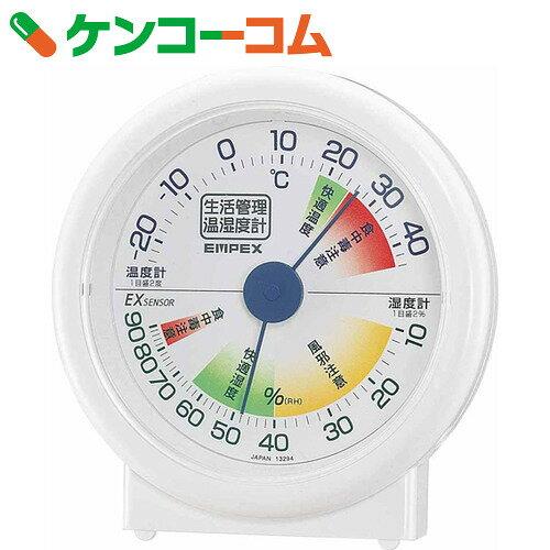 エンペックス 生活管理 温湿度計 TM-2401