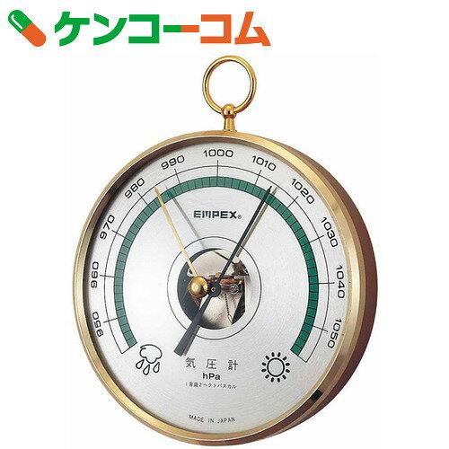 エンペックス 予報官 気圧計 BA-654【送料無料】