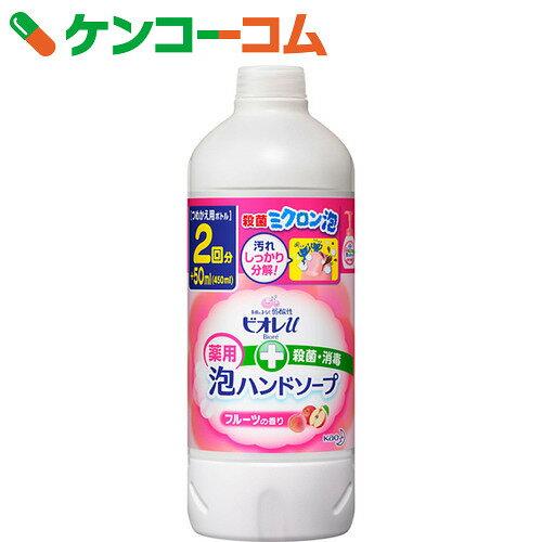 ビオレu 泡で出てくるハンドソープ フルーツの香り つめかえ用 450ml【ko74td】【kao1610T】
