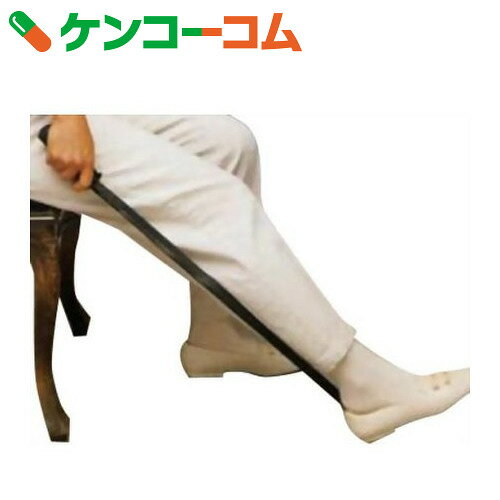 グッドグリップスロング靴べら