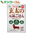 玄太の元氣ごはん チキン 200g[アニマル・ワン 養生食・レトルト(犬用)]