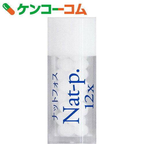バイタル10 Nat-p. ナットフォス 12X