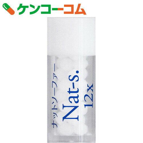 バイタル11 Nat-s. ナットソーファー 12X