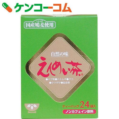 えんめい茶 ティーバッグ 5g×24包[熊笹茶(クマザサ茶)]【あす楽対応】