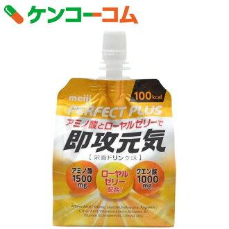 完美无缺的加马上攻击健康果冻180g[明治完美无缺的加果冻饮料(减肥)]