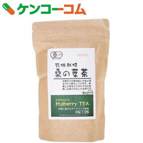 河村農園 有機栽培桑の葉茶 12包