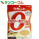 ラカント カロリーゼロ飴 薫り紅茶味 48g[サラヤ ラカント 羅漢果(ラカンカ) 甘味料]