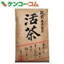活茶 黒焼き赤米玄米茶 300g[いっつも元気 黒焼き玄米茶]【あす楽対応】