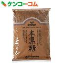 本黒糖 500g[黒糖(黒砂糖)]