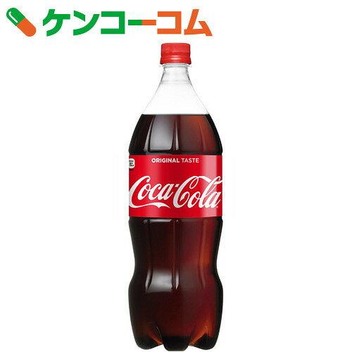 コカ・コーラ 1.5L×8本【送料無料】