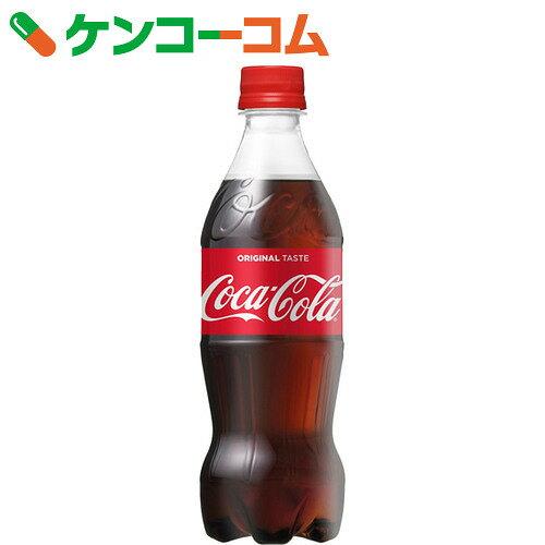 コカ・コーラ 500ml×24本【送料無料】