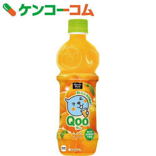 ミニッツメイド Qoo(クー) みかん 470ml×24本