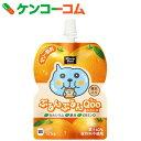 ミニッツメイド ぷるんぷるんQoo(クー) みかん 125g×6個[Qoo(クー) ゼリー飲料]