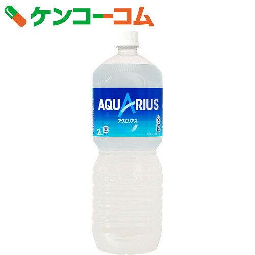 アクエリアス 2L×6本【送料無料】
