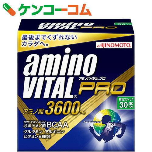 アミノバイタル プロ 3600mg 30本入【送料無料】